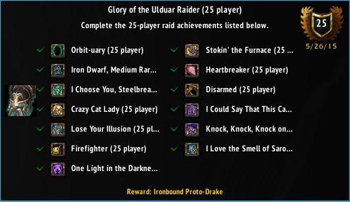 Glory of the Ulduar Raider (25 player)